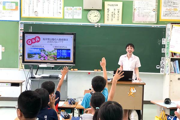 小学校への出前授業