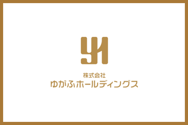 【屋部土建】株式会社美善建設の吸収合併について